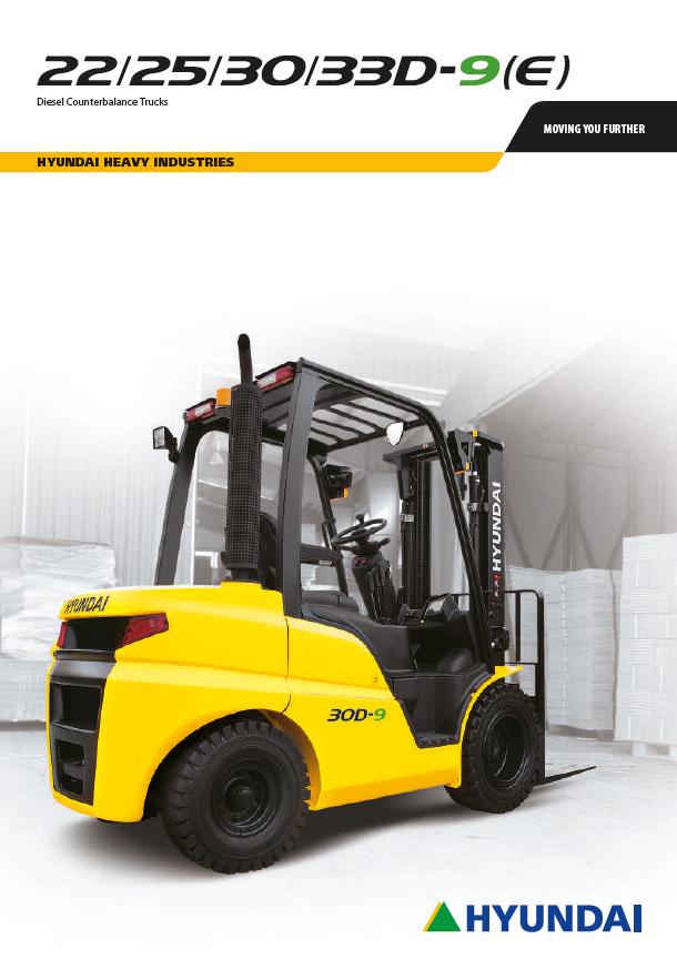 carretilla-elevadoras-diesel-portada-folleto-pdf-hyundai