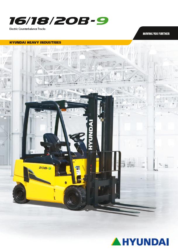 carretilla-elevadoras-electricas-portada-folleto-pdf-hyundai